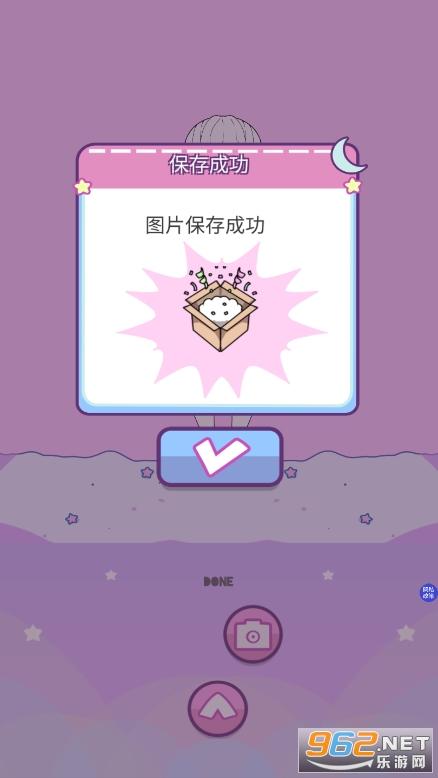 托卡迷你少女游戏v1.1正版截图3