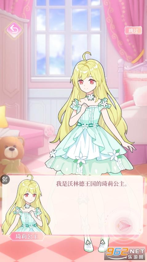 Vlinder Princess2破解版v1.1.30 中文版截图3