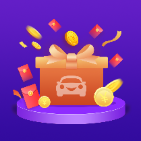 盲盒租车app官方版