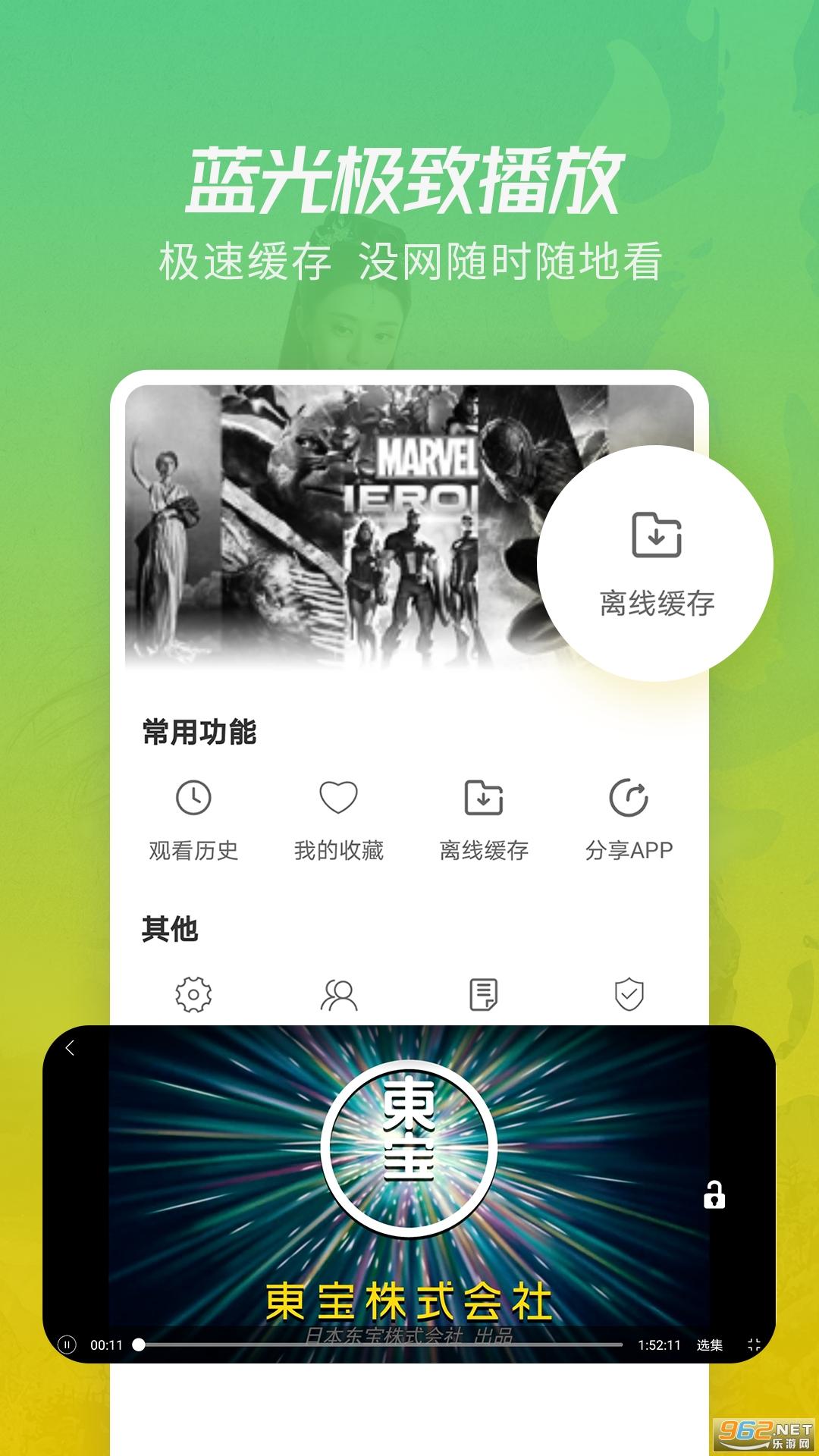 火花影视2021免广告TV版v1.5.2截图2
