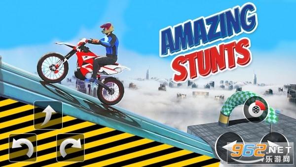 警车骑士3D特技游戏v1.8安卓版截图3