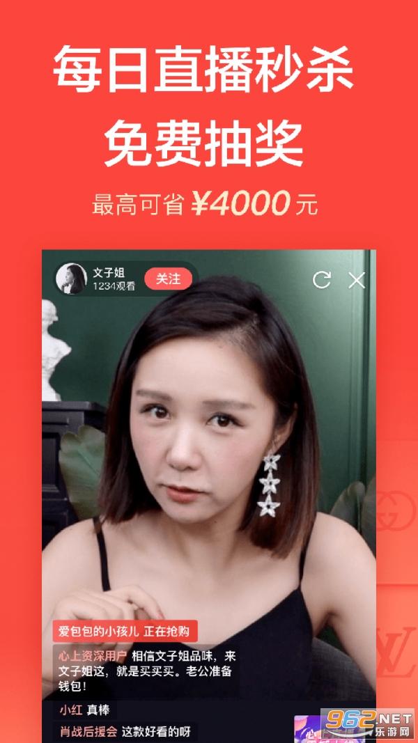 心上闲置奢侈品交易平台appv6.10.0 官方最新版截图2