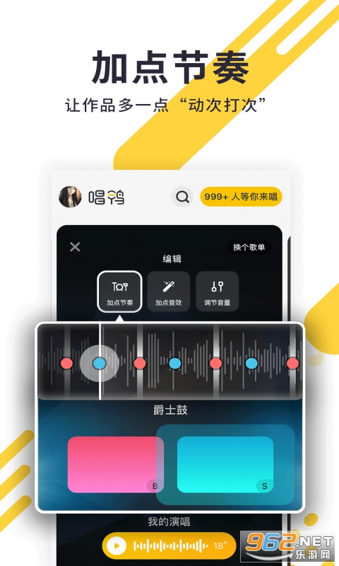 唱鸭音效键盘谱子弹唱神器v2.10.1.203 安卓最新版截图0