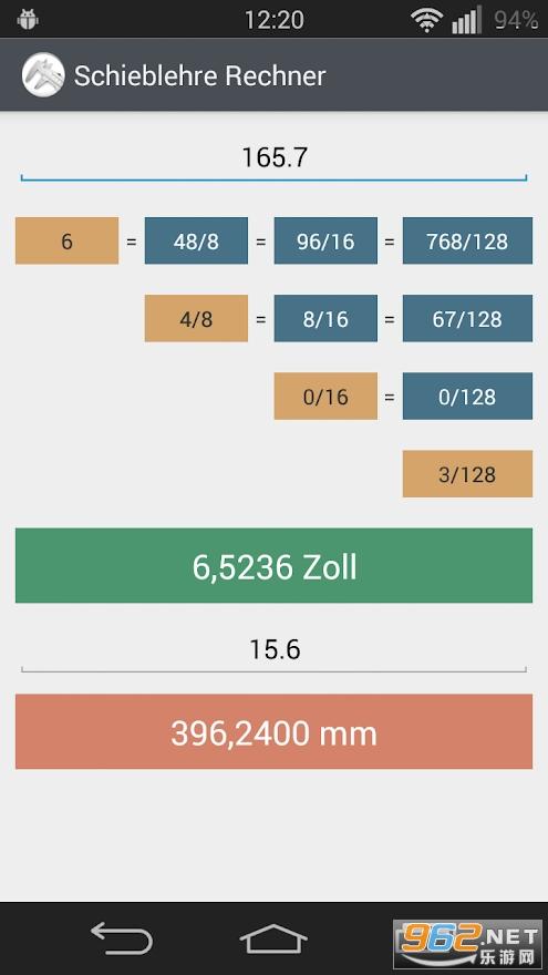 Schiebelehre Rechner卡尺计算器v1.0.2 最新版截图0