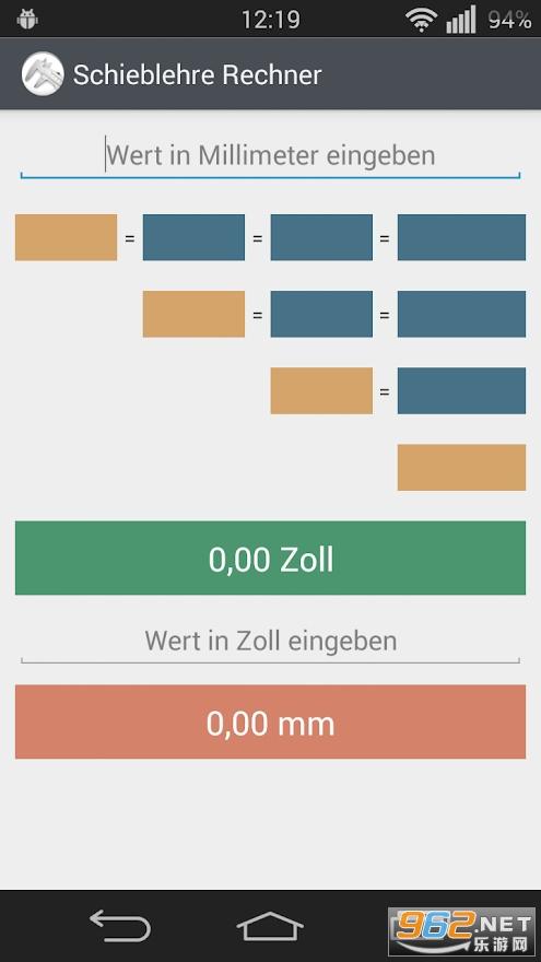 Schiebelehre Rechner卡尺计算器v1.0.2 最新版截图1