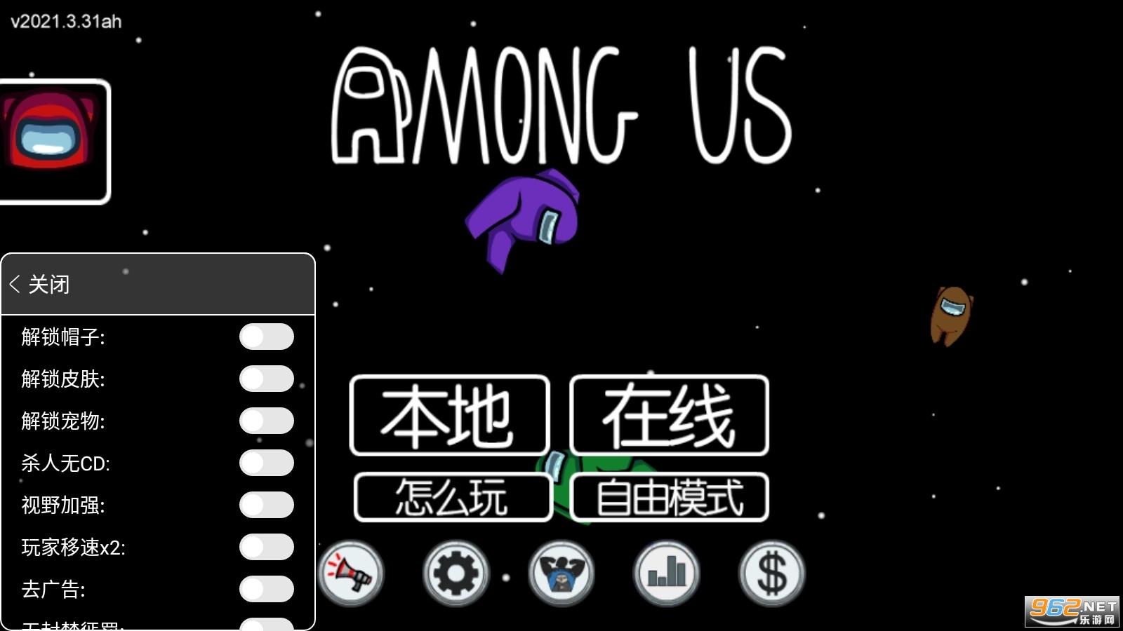 太空狼人最新中文版v2021.3.31 飞艇地图截图0