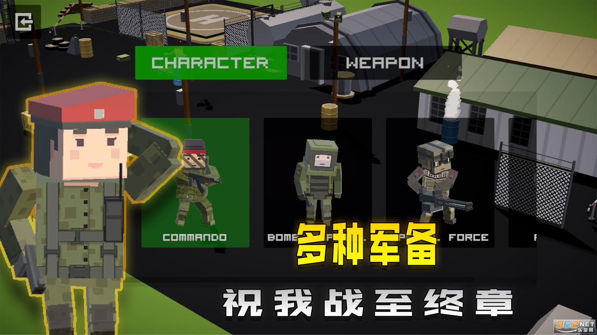 海岛危机2中文版v1.0.1 无广告截图2