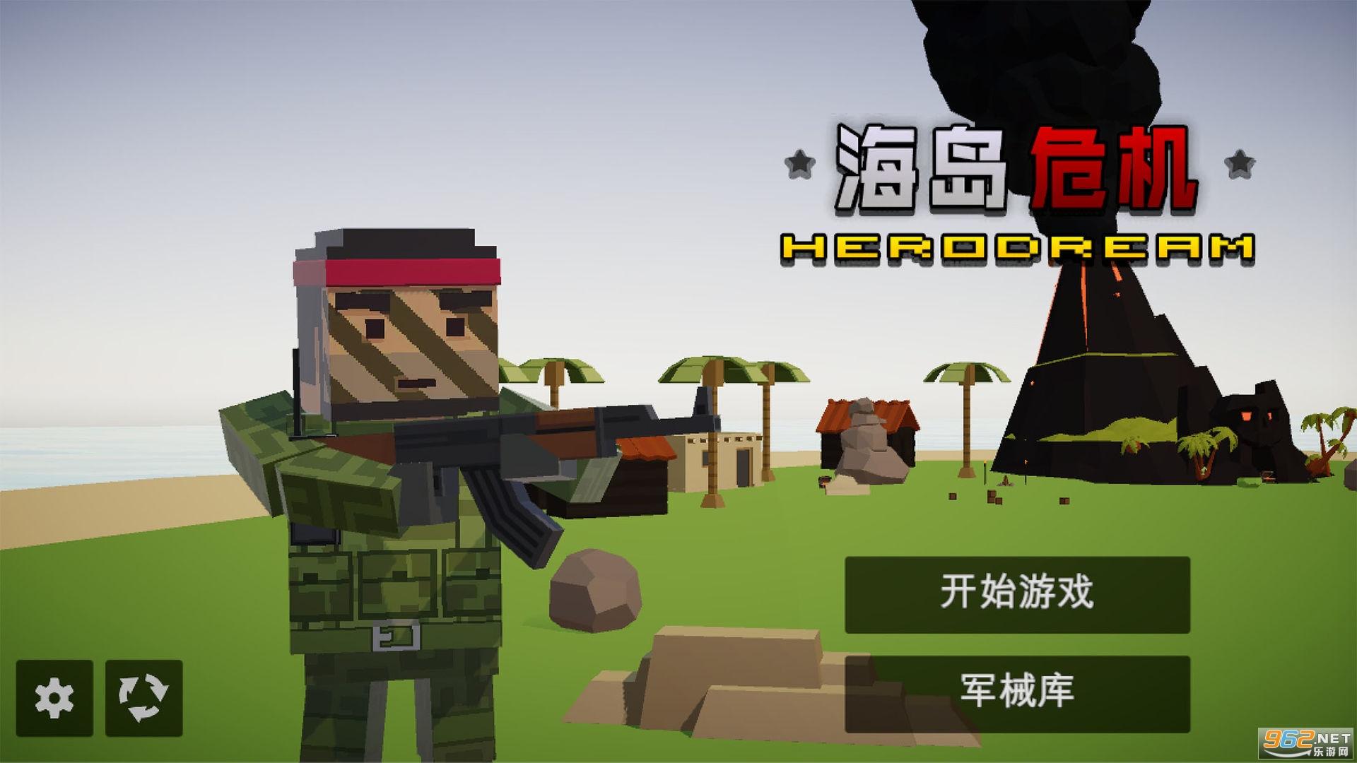 海岛危机2中文版v1.0.1 无广告截图3