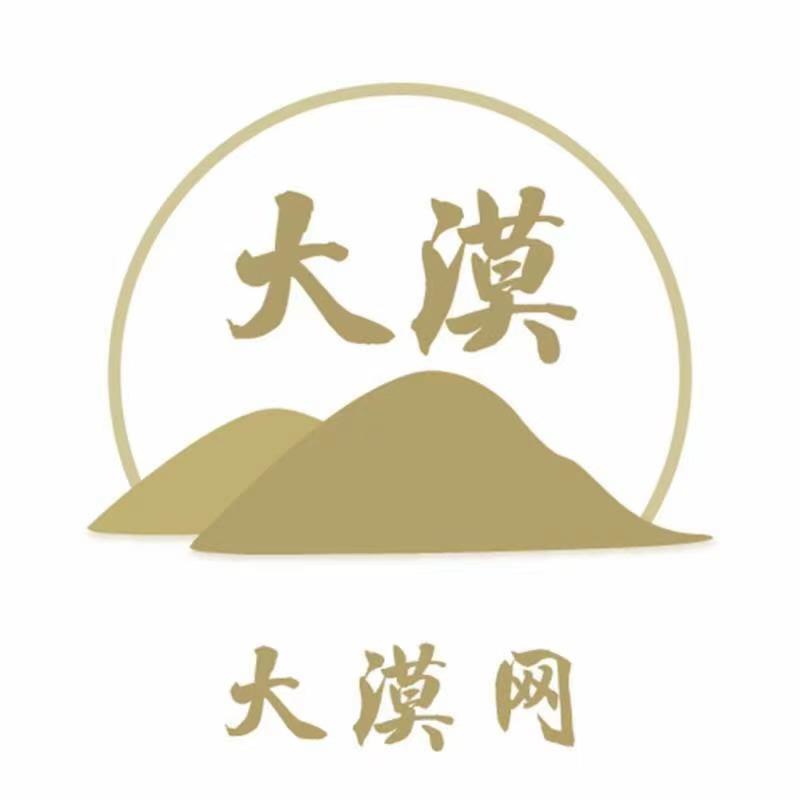 大漠网官方软件app