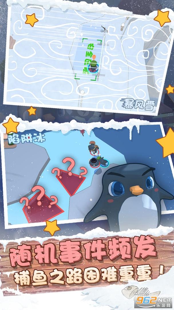 萌企部落游戏v1.0 中文版截图0