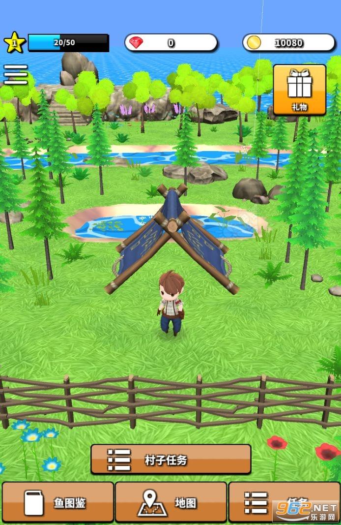 无人岛垂钓生活游戏中文版截图1