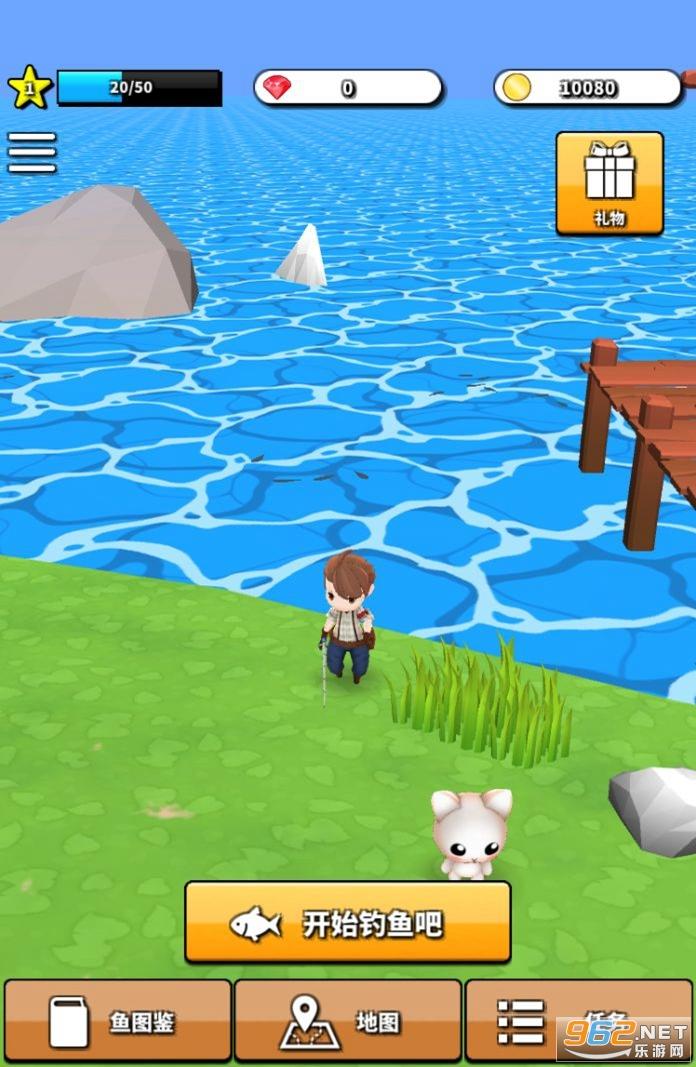 无人岛垂钓生活游戏中文版截图2