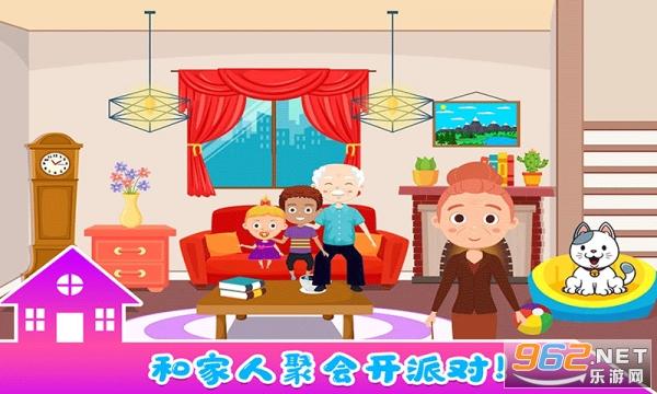 小小生活公寓官方版v1.1 最新版截图0