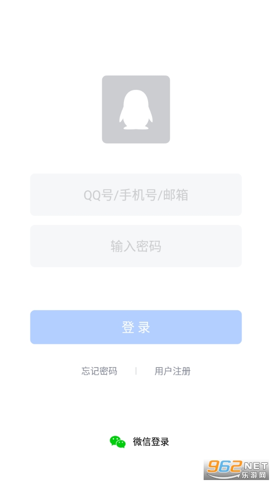 timqq办公简洁版v3.3.5 (qqtim)截图0