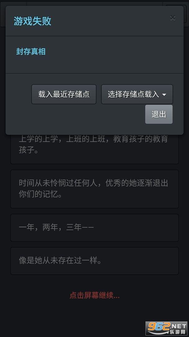 无心人生游戏官方版v1.0.0截图2