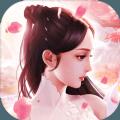 长安依歌行官方版v1.0.0 安卓版