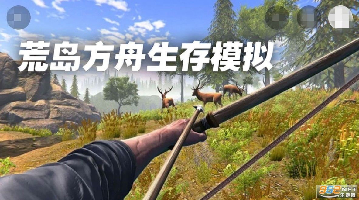 荒岛方舟生存模拟单机版