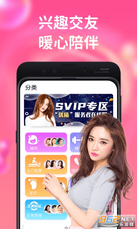 牵象app