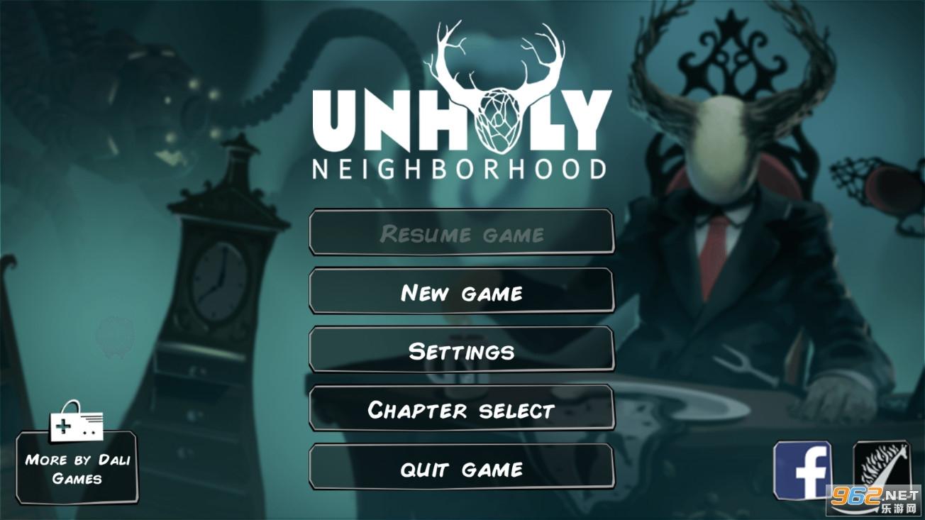 邪恶的冒险Unholy Neighbourhood
