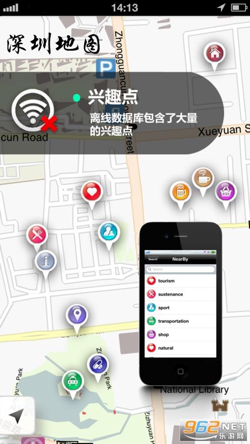 深圳地图高清版大图片