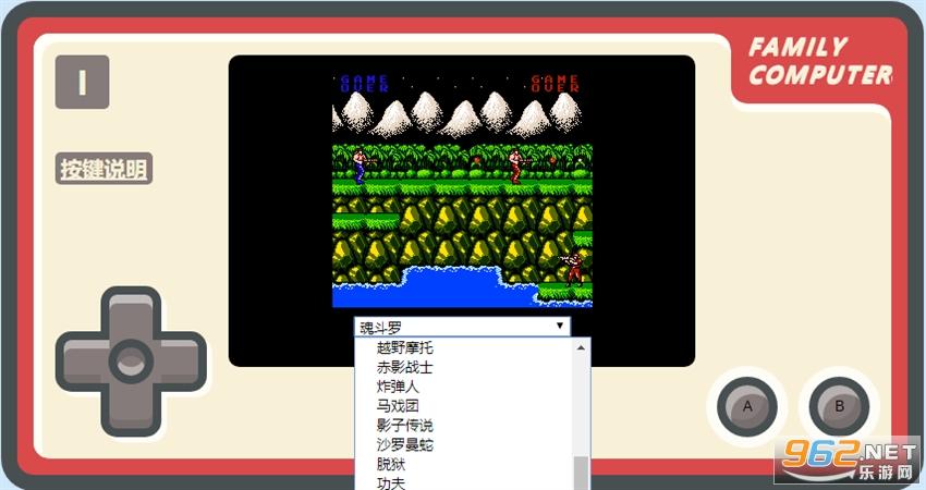 怀旧游戏机链接 便携式小霸王游戏机官网网址