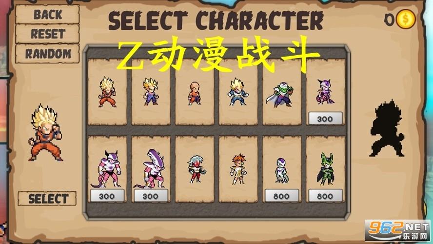 Z动漫战斗游戏手游最新版
