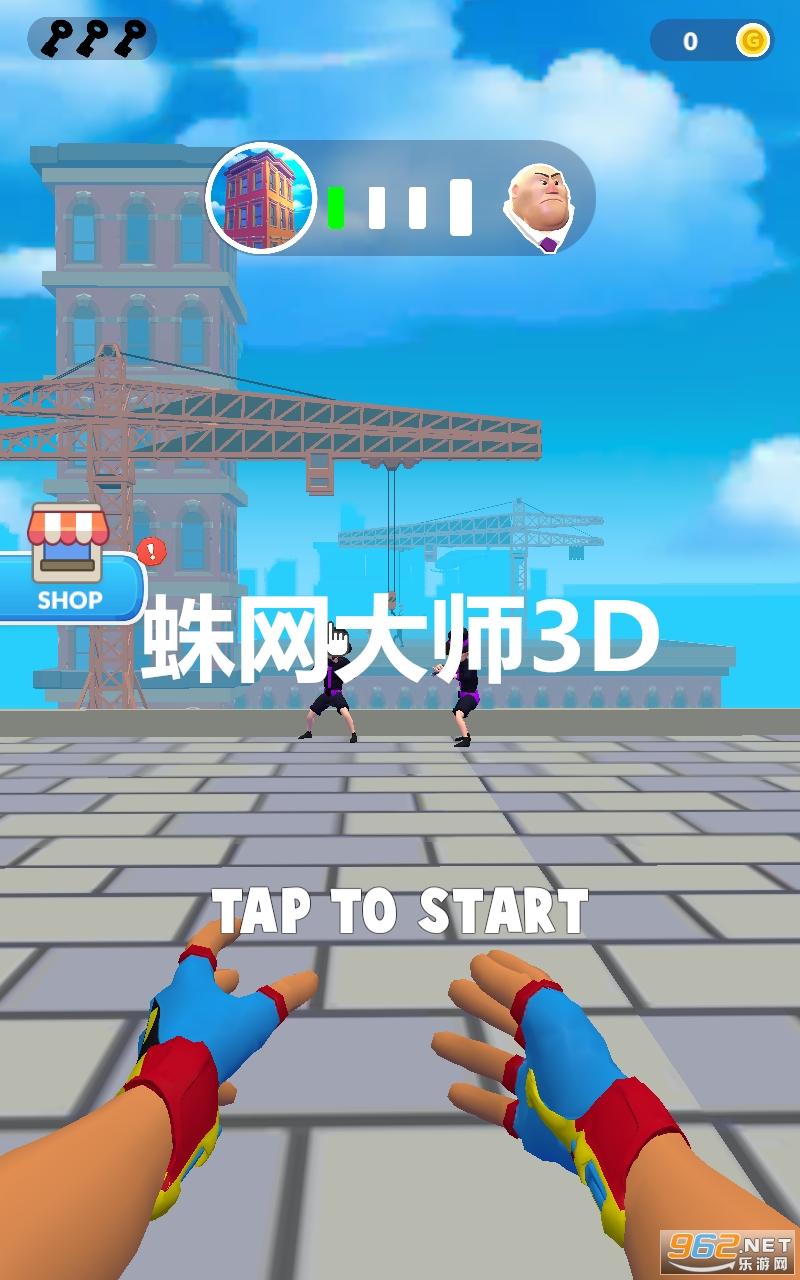 蛛网大师3D安卓版