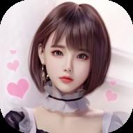拯救AI女友手游正版v2.3.10安卓版