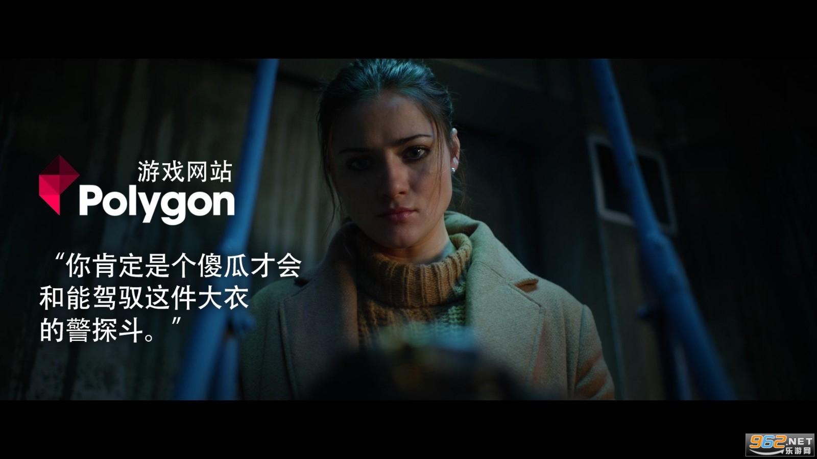 她目击了血案汉化版v1.0.0中文截图3