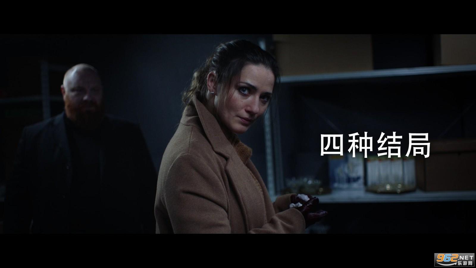 她目击了血案汉化版v1.0.0中文截图0