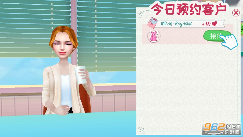 梦幻婚礼策划师游戏无限金币v1.1.6 破解版截图2