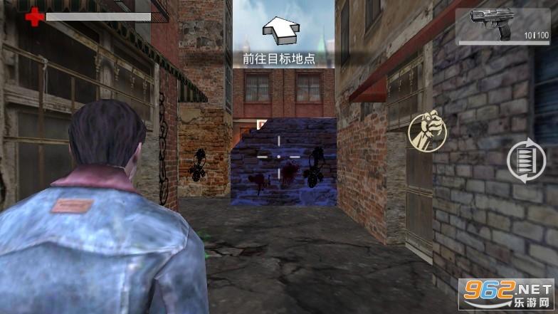 生化危机来世行尸走肉游戏v3.0安卓版截图3
