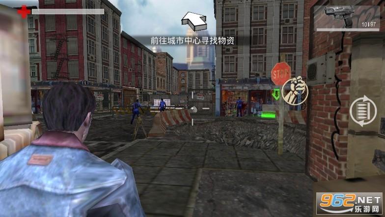 生化危机来世行尸走肉游戏v3.0安卓版截图2