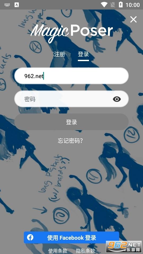 Magic Poser安卓版v1.56.1 2021中文版截�D1