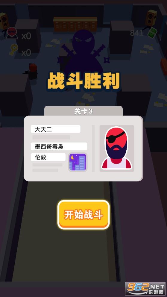 火柴人潜入大师汉化版v1.0.0中文版截图3