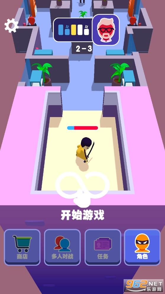 火柴人潜入大师汉化版v1.0.0中文版截图2