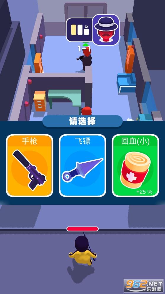 火柴人潜入大师汉化版v1.0.0中文版截图0