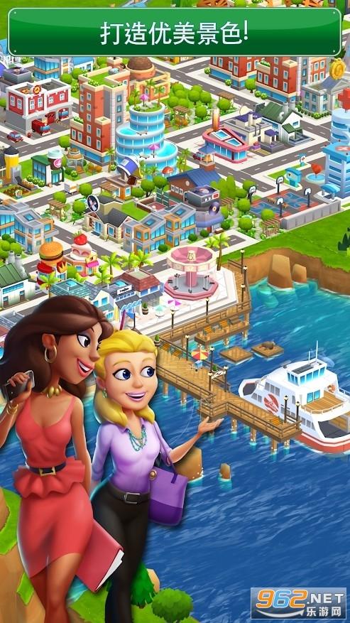 梦幻之城大都市DreamCityv1.2.95最新版截图0