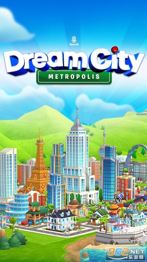 梦幻之城大都市DreamCityv1.2.95最新版截图3