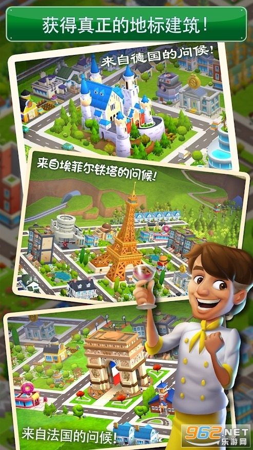 梦幻之城大都市DreamCityv1.2.95最新版截图1
