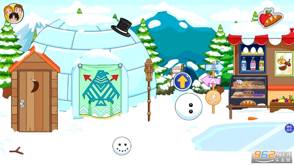 托卡迷你城市滑雪人游戏v1.5 安卓版截图0