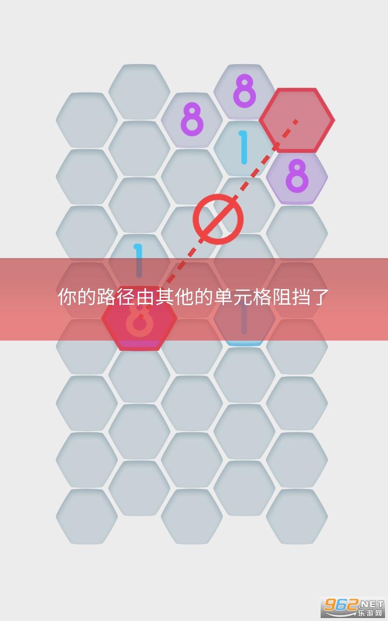 方块大乐拼安卓版v1.5 最新版截图3