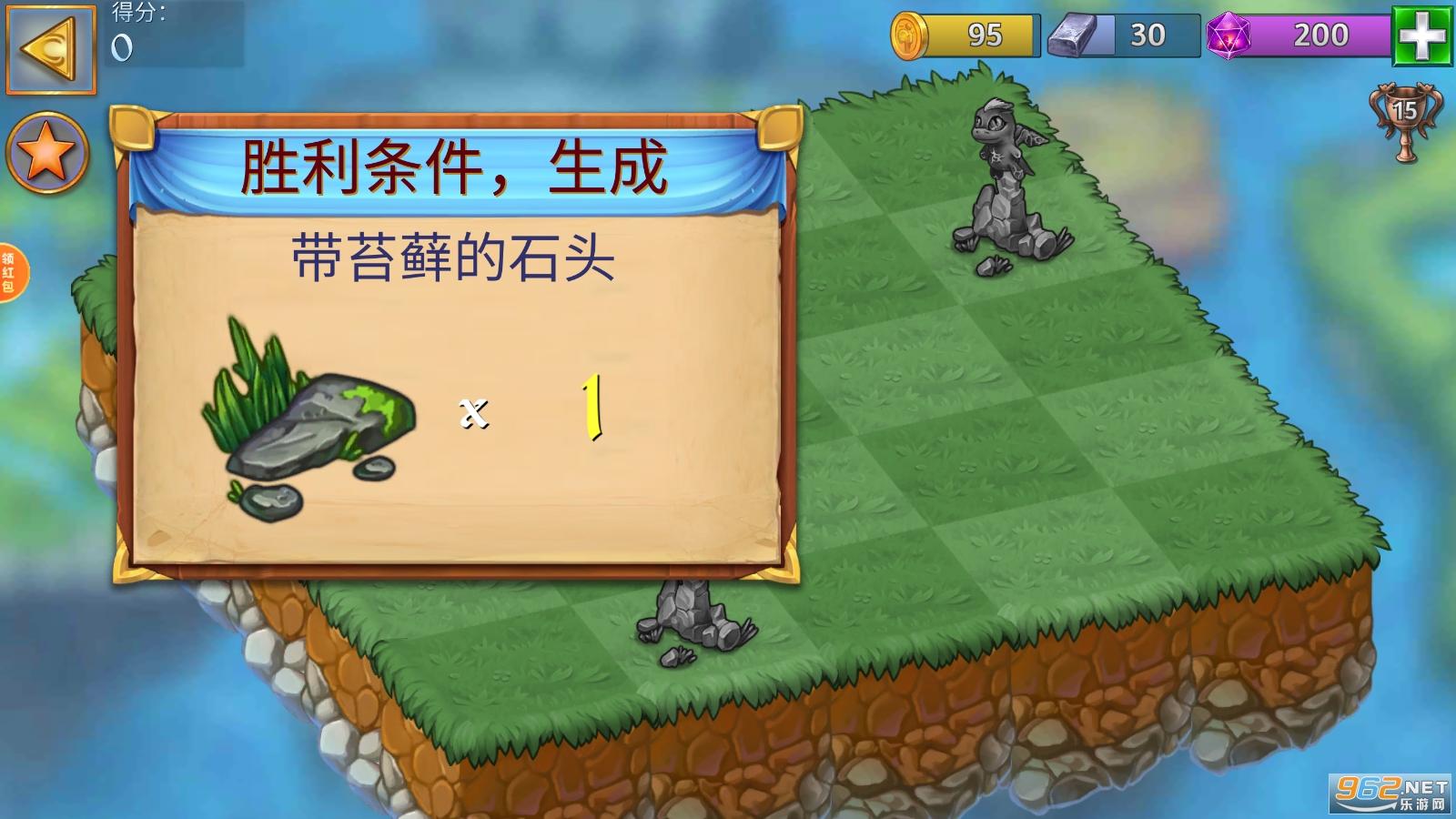 梦幻消消龙游戏v1.0正式版截图1