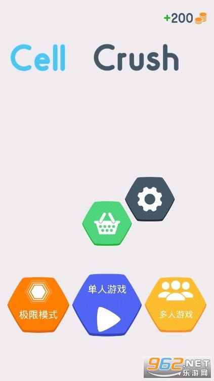 方块大乐拼游戏v1.5最新版截图0
