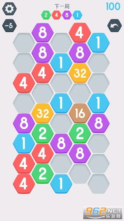 方块大乐拼游戏v1.5最新版截图3