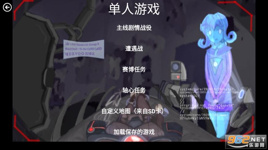铁锈战争之赛博轴心Ⅲ汉化版最新版v1.12b截图3