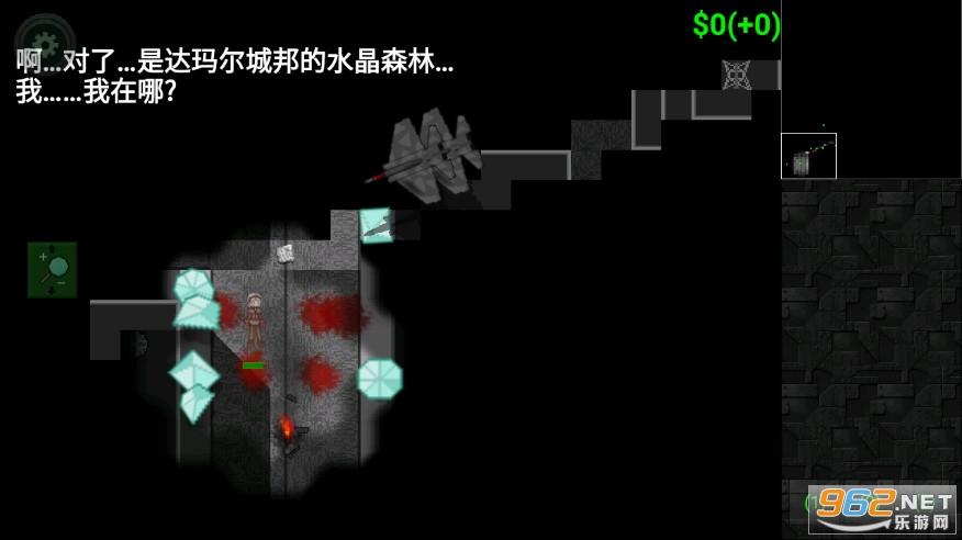 铁锈战争之赛博轴心Ⅲ汉化版最新版v1.12b截图4