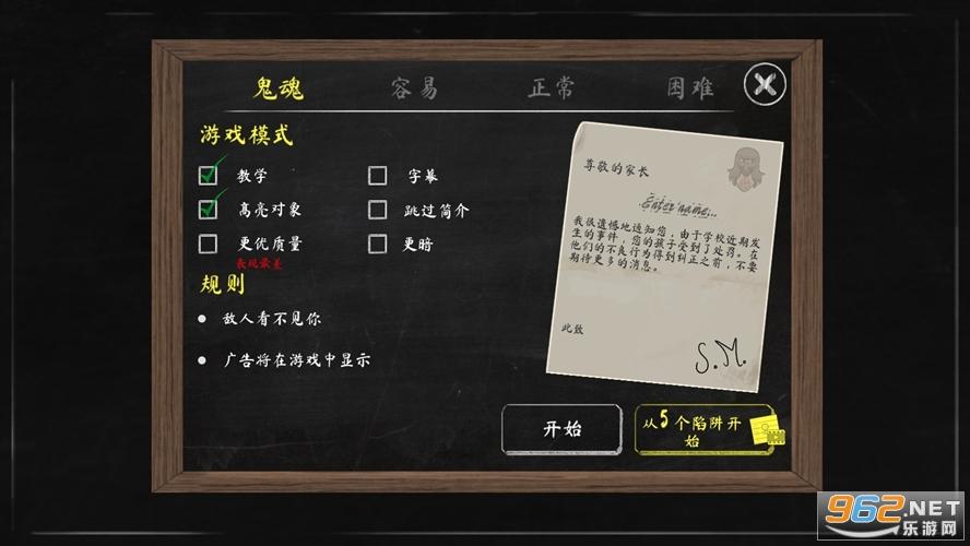黑暗修女2汉化版v1.1.2中文版截图4
