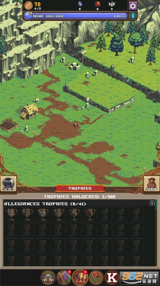 文明国度安卓游戏v4.0.7(realmg rinder)自由建设截图3