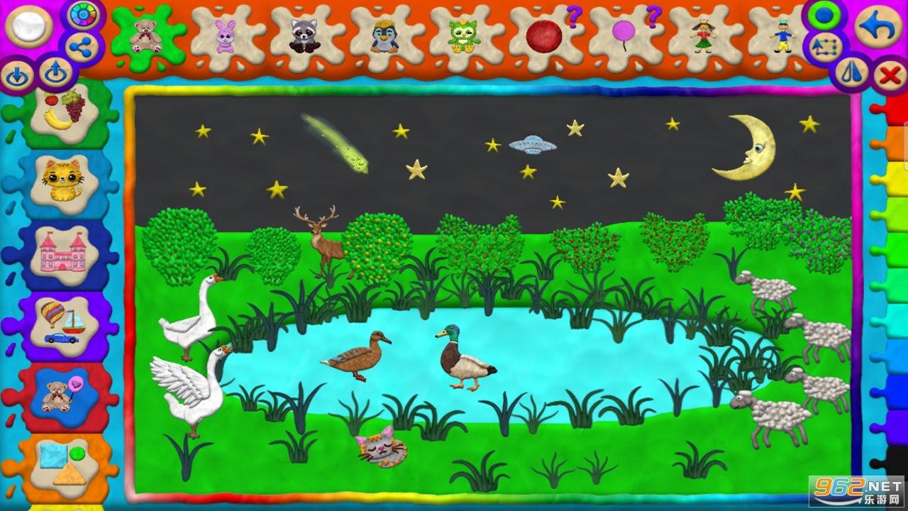 儿童绘画涂鸦游戏免费v1.0.0截图0
